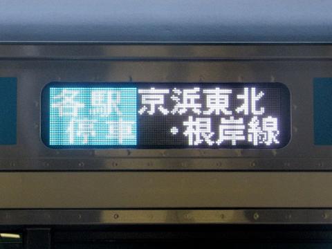 京浜東北・根岸線各駅停車南浦和_2