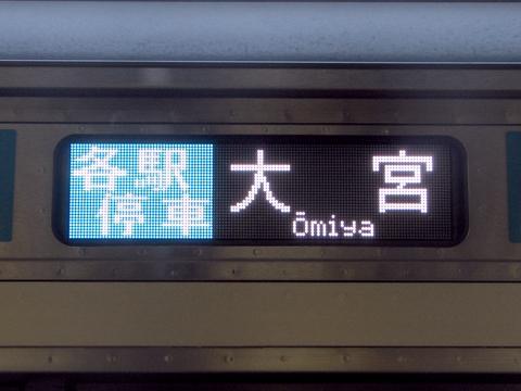 京浜東北・根岸線各駅停車大宮_1