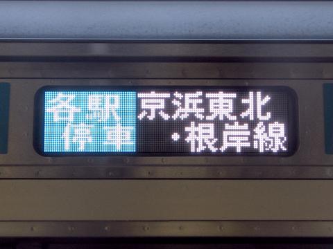 京浜東北・根岸線各駅停車大宮_2