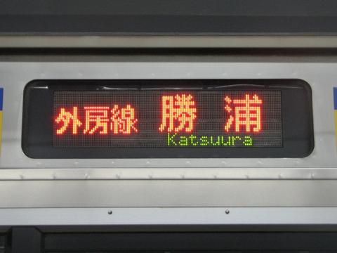 外房線勝浦_2