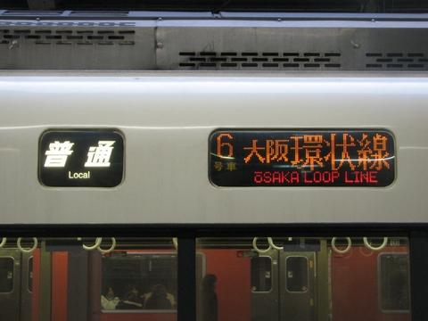 普通大阪環状線