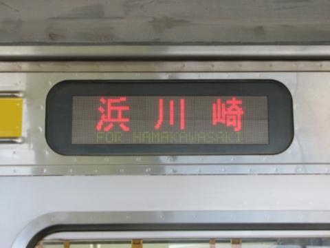 浜川崎(鶴見線)