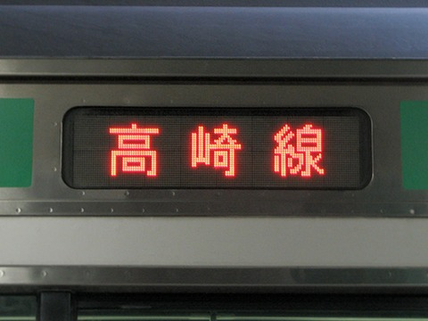 高崎線新前橋_2