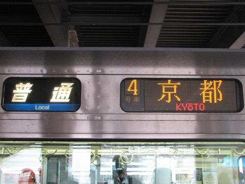 普通(青)京都
