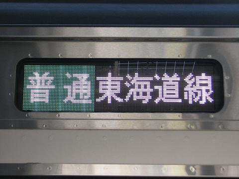東海道線普通熱海_2