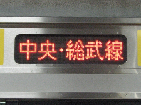 御茶ノ水_2