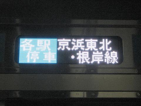 京浜東北・根岸線各駅停車大船_2