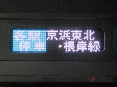 京浜東北・根岸線各駅停車上野_2