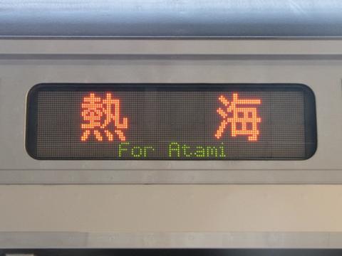 東海道線熱海_1