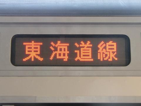 東海道線熱海_2