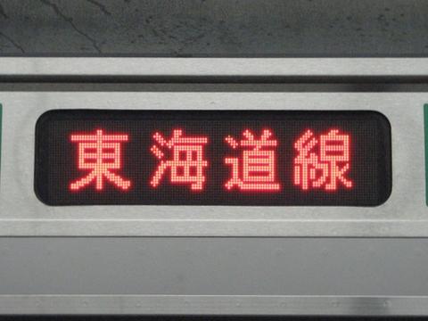 東海道線国府津_2