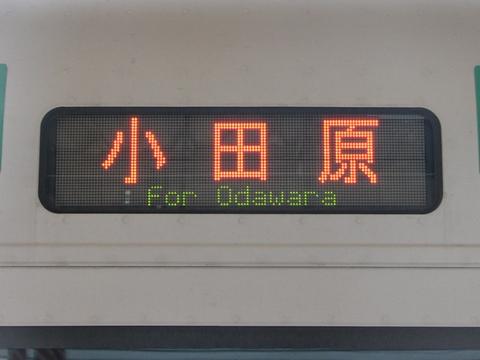 東海道線小田原_1