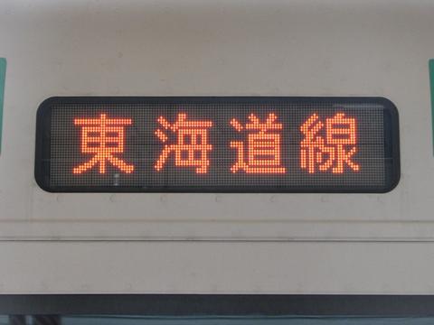 東海道線小田原_2