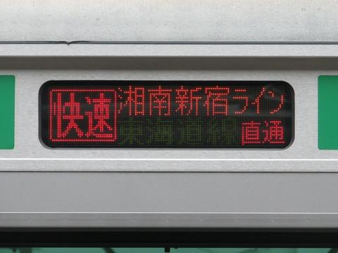 湘南新宿ライン快速平塚_2