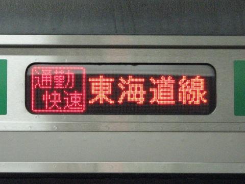 通勤快速小田原_2