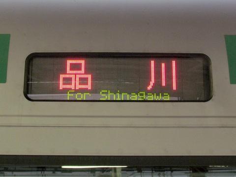 東海道線品川_1