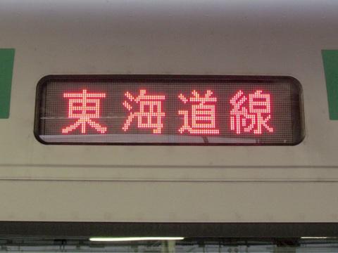 東海道線品川_2