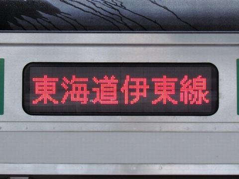 東海道伊東線伊東_2
