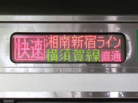 湘南新宿ライン快速逗子_2