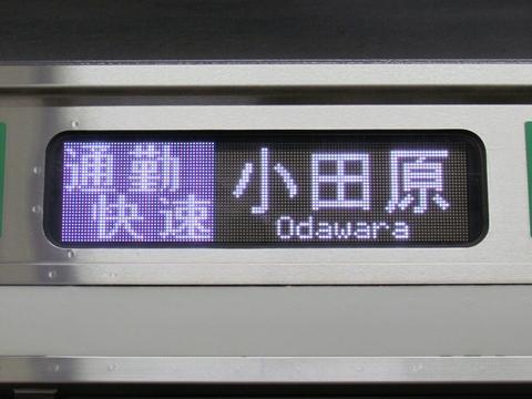 東海道線通勤快速小田原_1