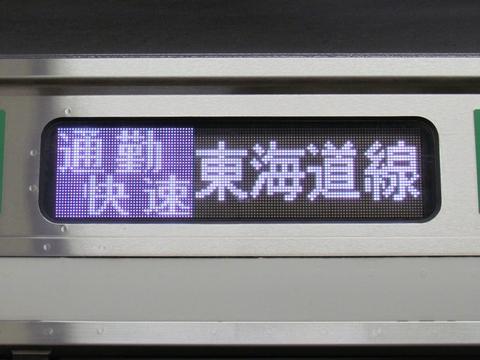 東海道線通勤快速小田原_2