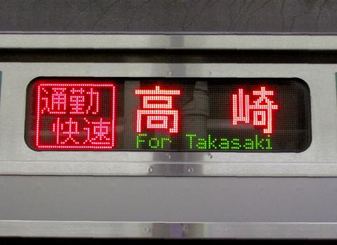 通勤快速高崎_1