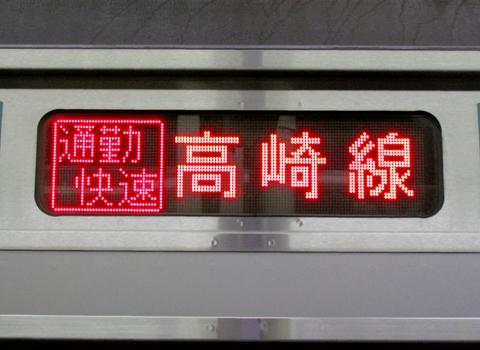 通勤快速高崎_2