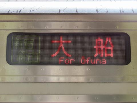 湘南新宿ライン大船_1