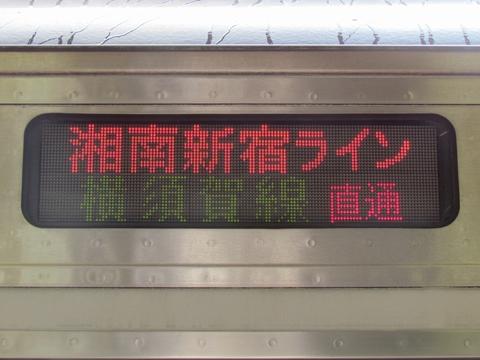 湘南新宿ライン大船_2