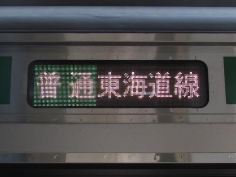 東海道線普通平塚_2