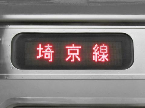 埼京線大崎_2