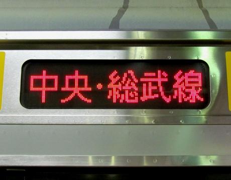 武蔵小金井_2