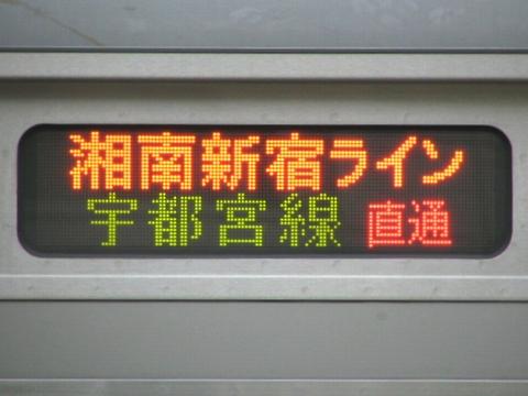 湘南新宿ライン小金井_2