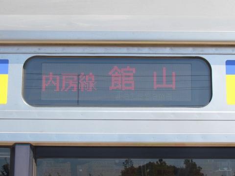 内房線館山_1