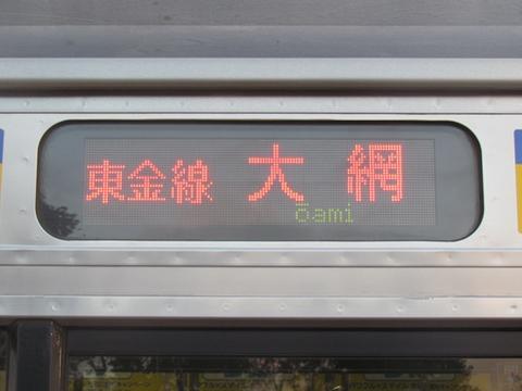 東金線大網_1