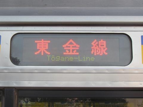 東金線大網_2