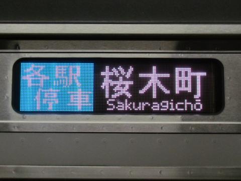 京浜東北・根岸線各駅停車桜木町_1