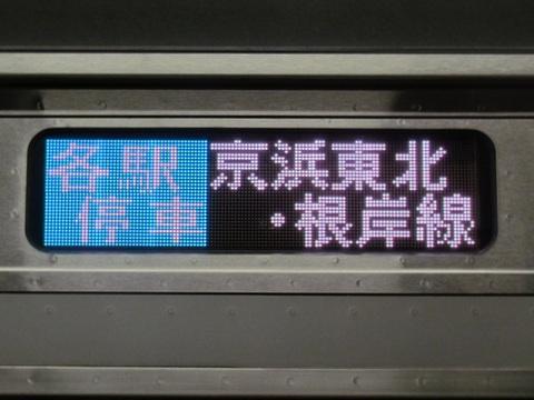 京浜東北・根岸線各駅停車桜木町_2