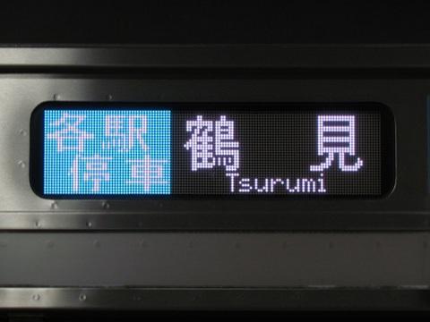 京浜東北線各駅停車鶴見_1