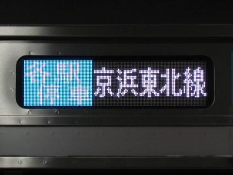 京浜東北線各駅停車鶴見_2