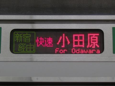 湘南新宿ライン快速小田原_1