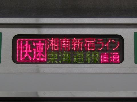 湘南新宿ライン快速小田原_2