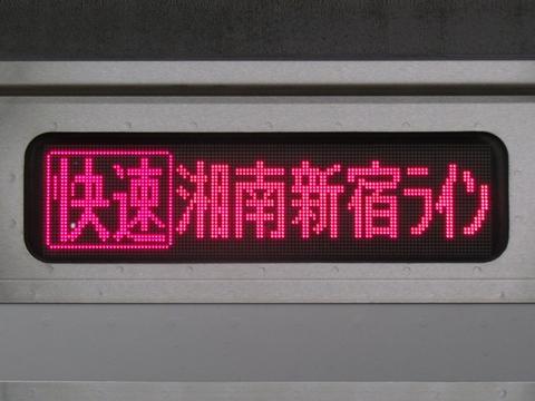湘南新宿ライン快速新宿_2