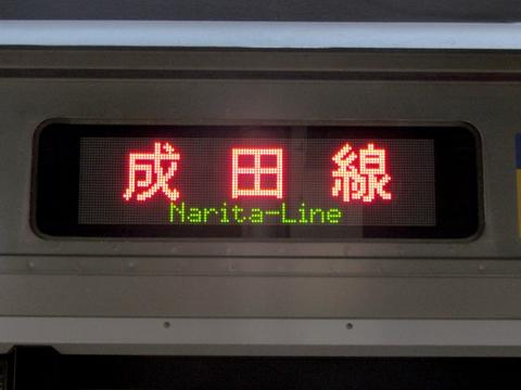 成田線銚子_2
