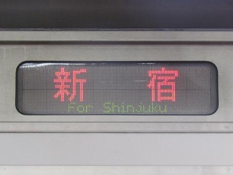 湘南新宿ライン新宿_1