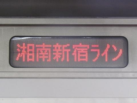 湘南新宿ライン新宿_2