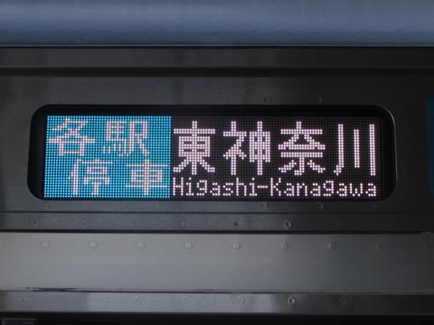 京浜東北線各駅停車東神奈川_1