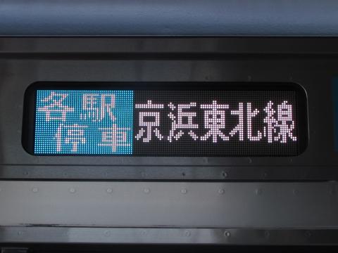 京浜東北線各駅停車東神奈川_2