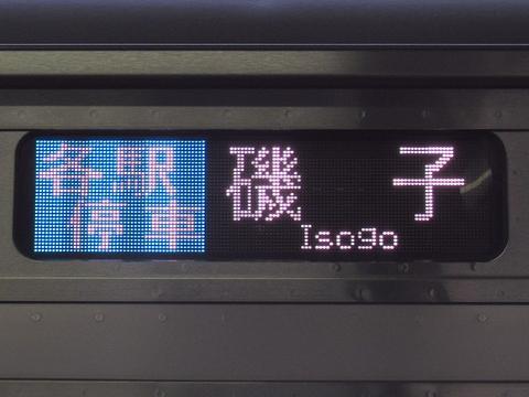 京浜東北線・根岸各駅停車磯子_1