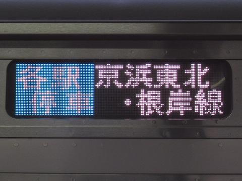 京浜東北・根岸線各駅停車磯子_2